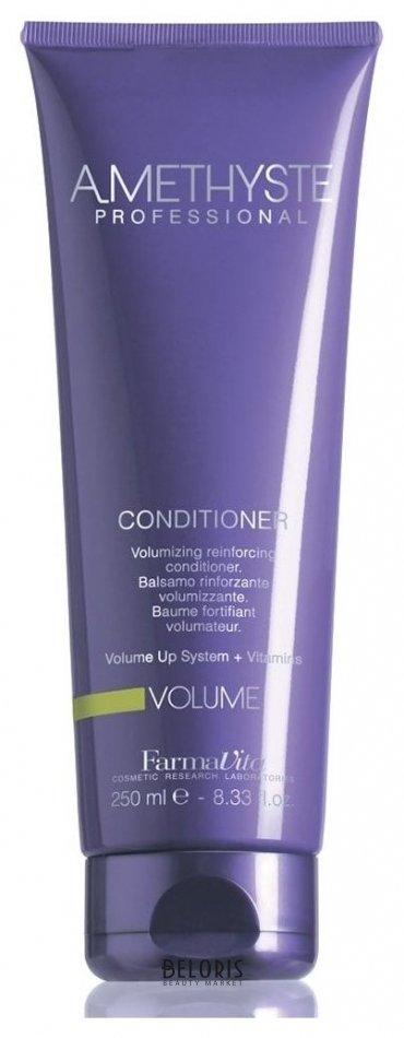 Кондиционер для волос FarmaVita, Кондиционер для объема Volume shampoo , Италия  - Купить