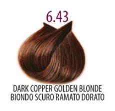 Тон 6.43 Темный блондин медно-золотистый  FarmaVita