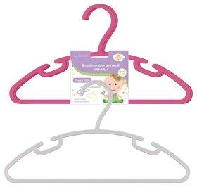 Вешалки для детской одежды. набор 4 шт. размер 32-36. 2цв*  Мультидом