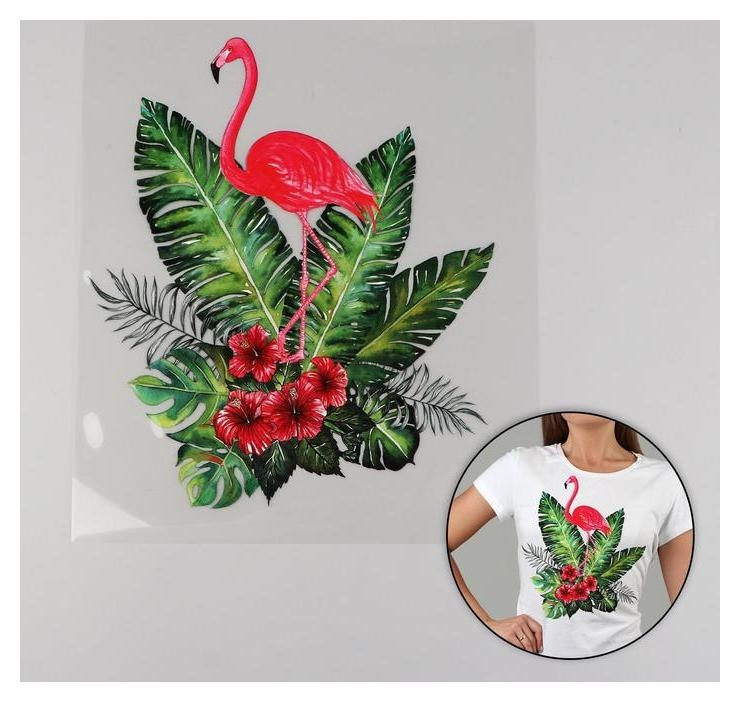 Термотрансфер «Фламинго в кустах», 20 × 30 см  NNB