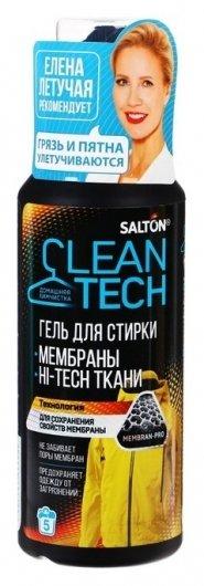 Гель для стирки Salton Cleantech изделий из мембран, 250 мл  Salton