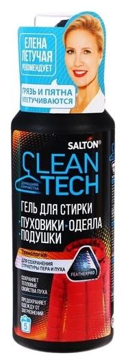 Гель для стирки Salton Cleantech изделий из пуха, 250 мл  Salton