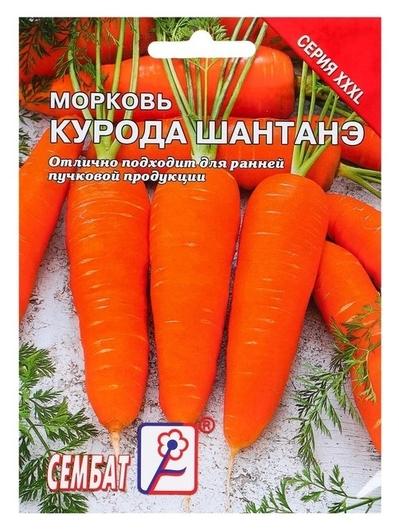 Семена хххl морковь Курода шантанэ, 10 г Сембат