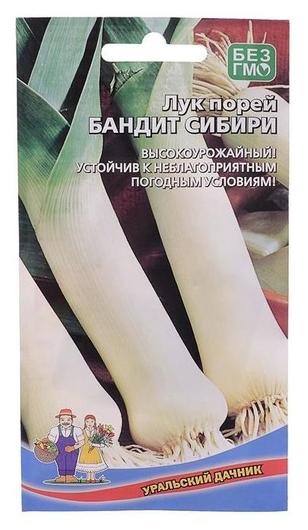 Семена Лук порей бандит 0,25 г.  Уральский дачник