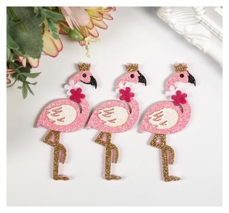 Декор для творчества фетр Фламинго в короне блеск набор 3 шт 7х3 см Арт узор