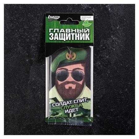 """Ароматизатор в авто """"Главный защитник"""", зелёный чай  Luazon"""