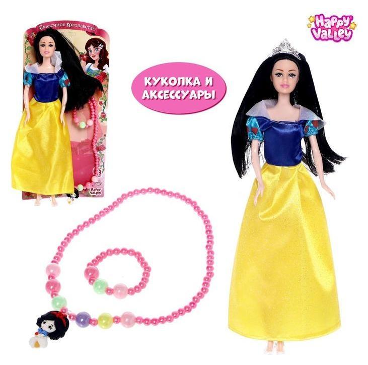 Кукла принцесса «Сказочное королевство», с аксессуарами Happy Valley