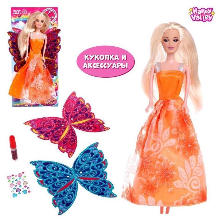 Кукла модель «Сказочная фея» с аксессуарами  Happy Valley