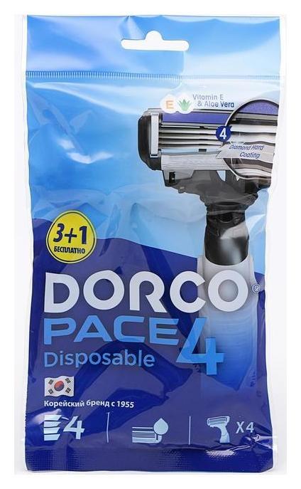 Бритвенные станки одноразовые Dorco Pace4, 4 лезвия, увлажняющая полоска, 4 шт  Dorco