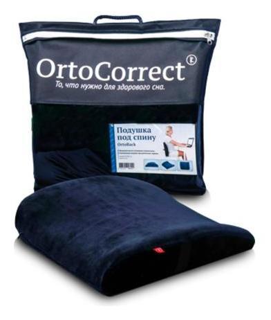 Анатомическая подушка Ortocorrect Ortoback (Под спину) 36х38,5х9  OrtoCorrect