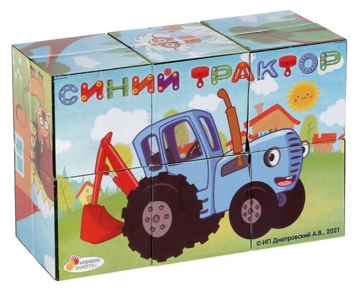 Набор из 6-ти кубиков «Синий трактор»  Играем вместе