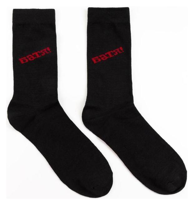 Носки мужские «Батя» цвет чёрный, размер 27-29  Happy frensis