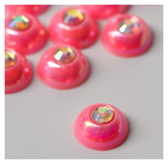 Декор для творчества пластик Полужемчужина со стразой розовая набор 40 шт 1х1х0,5 см Арт узор