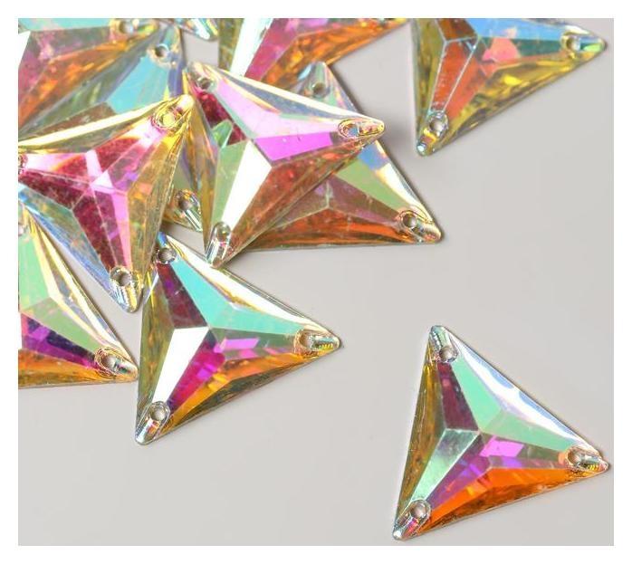 Декор для творчества пластик Треугольники голография набор 20 шт 2,2х2,2 см Арт узор