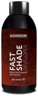 """Окислительная эмульсия """"Fast shade developer""""  Kondor"""