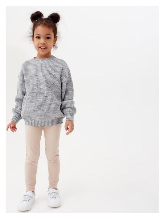Леггинсы для девочки Minaku: Casual Collection Kids, цвет жемчужный, рост 110 см  Minaku