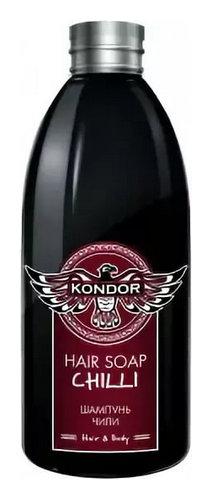 300 мл  Kondor