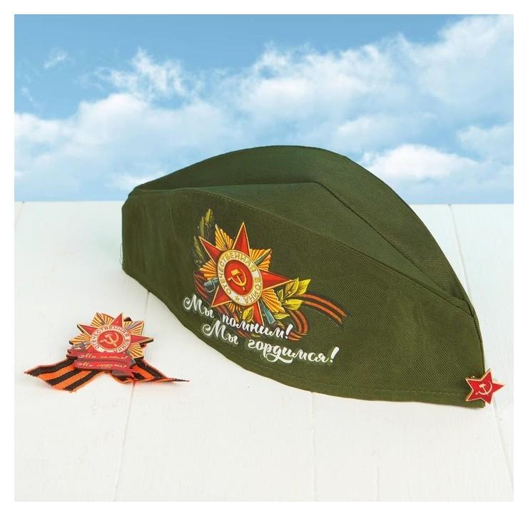 Набор «День победы» мы помним, мы гордимся, пилотка+брошь  Страна Карнавалия