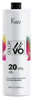 """Окисляющая эмульсия 6% """"Color Vivo Oxidizing emulsion""""  Kezy"""