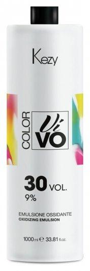 """Окисляющая эмульсия 9% """"Color Vivo Oxidizing emulsion""""  Kezy"""