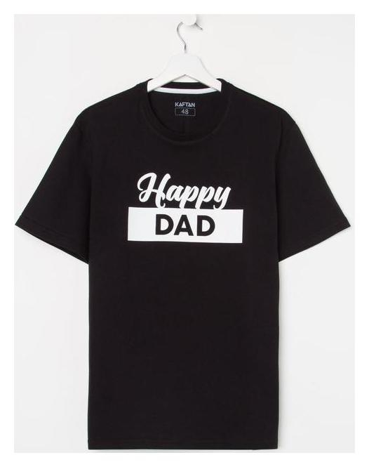 "Футболка мужские Kaftan ""Happy Dad"" р.56  Kaftan"