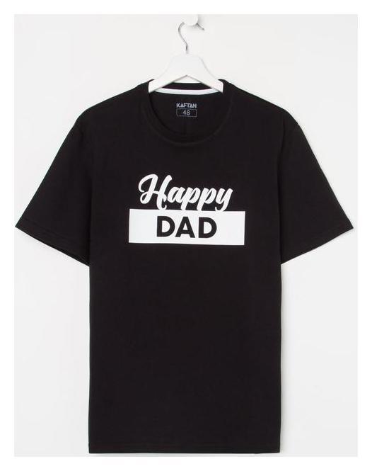 "Футболка мужская Kaftan ""Happy Dad"" р.52  Kaftan"