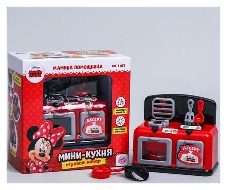 "Игровой набор мини-кухня ""Мамина помощница"" с комплектующими, минни маус  Disney"