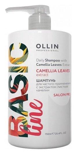 Шампунь для частого применения с экстрактом листьев камелии  OLLIN Professional