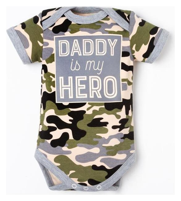 """Боди крошка Я """"Daddy's Boy"""" рост 80-86 см  Крошка Я"""