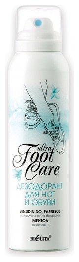 Дезодорант для ног и обуви  Белита - Витекс