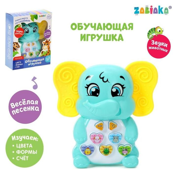 Музыкальная игрушка «Милый слоник», звук  Zabiaka