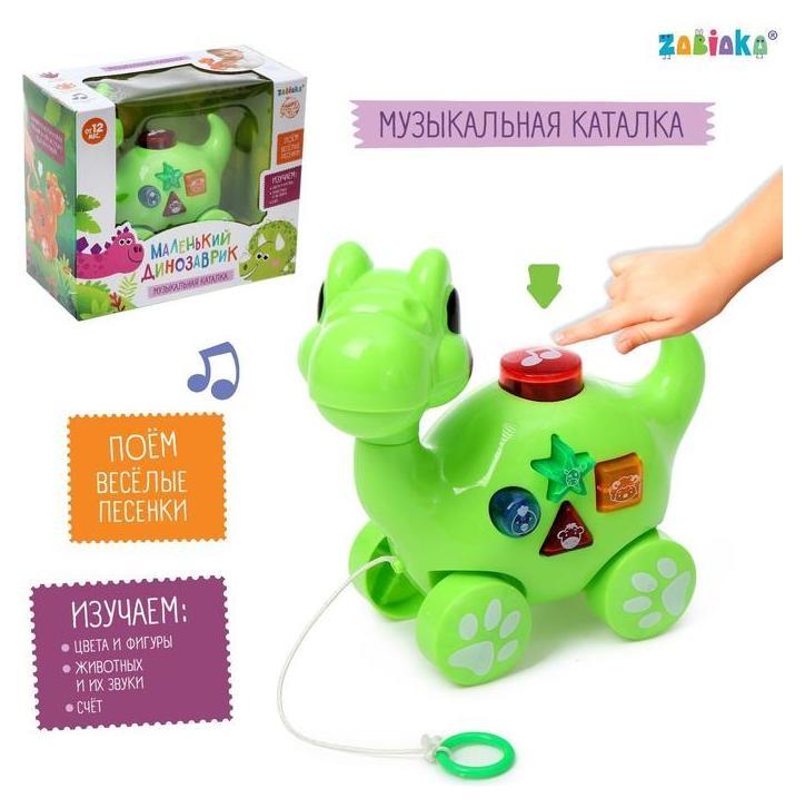 Музыкальная игрушка «Маленький динозаврик», звук, свет  Zabiaka