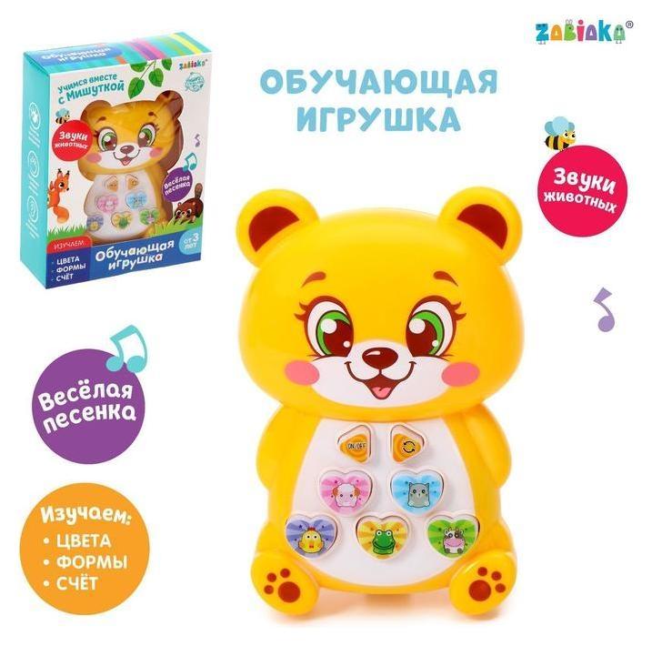 Музыкальная игрушка «Весёлый мишутка», звук  Zabiaka