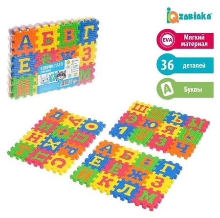 Конструктор-коврик «Алфавит», рамки-вкладыши, 36 деталей  Iq-zabiaka