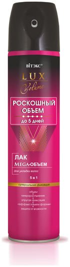 Лак Mega-ОБЪЕМ для укладки волос суперсильной фиксации 5 в 1 Белита - Витекс LuxVolume