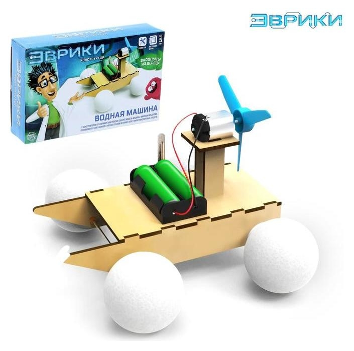 Конструктор электронный «Водная машина», работает от батареек  Эврики