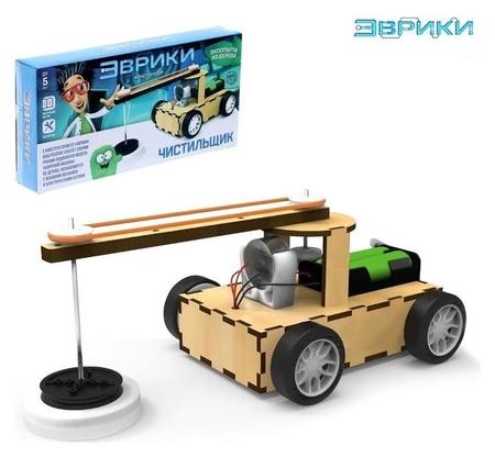 Конструктор электронный «Чистильщик», работает от батареек  Эврики