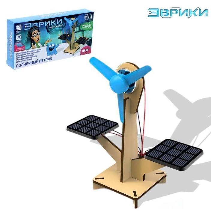 Конструктор электронный «Солнечный ветряк», работает от солнечной батареи  Эврики