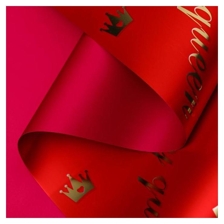Пленка матовая, красный, 0.58 х 10 м NNB