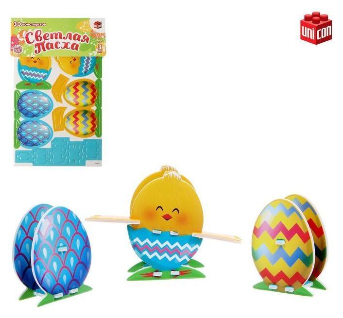 Конструктор 3D из пенокартона «Светлая пасха», яйцо и цыпленок  Unicon