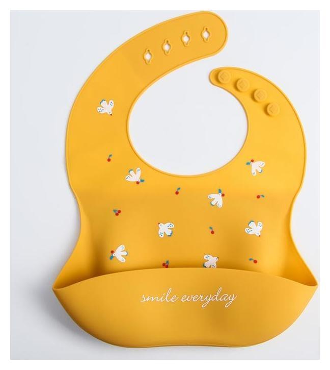 Нагрудник силиконовый, на кнопках, с карманом «Птички», цвет желтый  Mum&baby