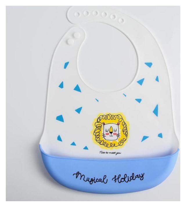 Нагрудник силиконовый, на кнопках, с карманом «Лев», цвет белый/голубой  Mum&baby