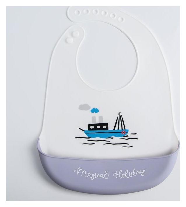 Нагрудник силиконовый, на кнопках, с карманом «Кораблик», цвет белый/серый  Mum&baby