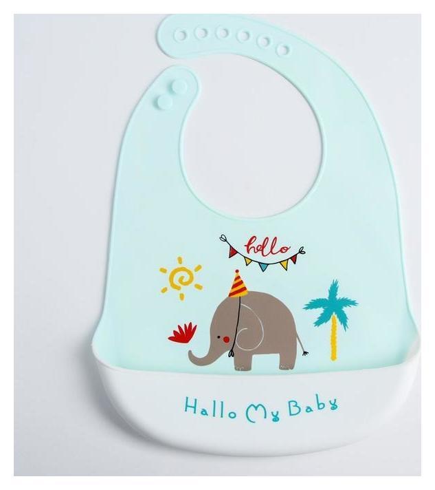 Нагрудник силиконовый, на кнопках, с карманом «Слон», цвет мятный/белый  Mum&baby