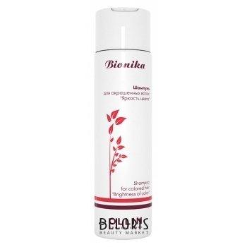 Шампунь для окрашенных волос Яркость цвета OLLIN Bionika