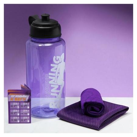 Набор спортивный Running, для бега: бутылка, полотенце, носки One Size, календарь тренировок  Onlitop