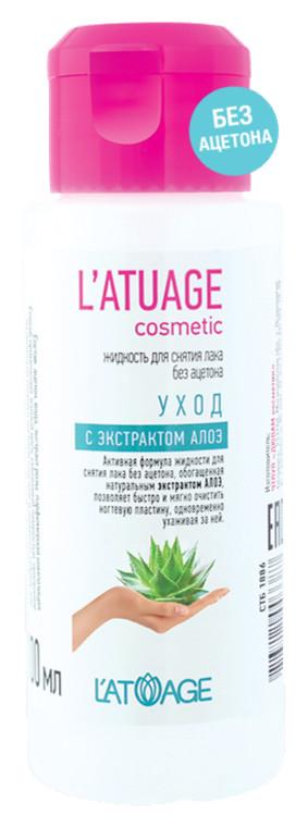Жидкость для снятия лака Уход с экстрактом алоэ L'atuage Cosmetic
