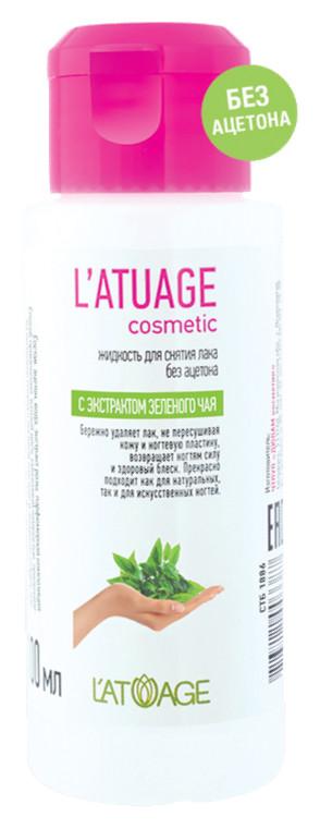 Жидкость для снятия лака с экстрактом зеленого чая L'atuage Cosmetic