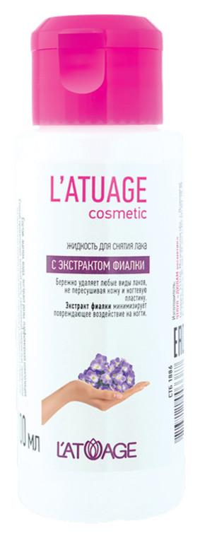 Жидкость для снятия лака с экстрактом фиалки L'atuage Cosmetic