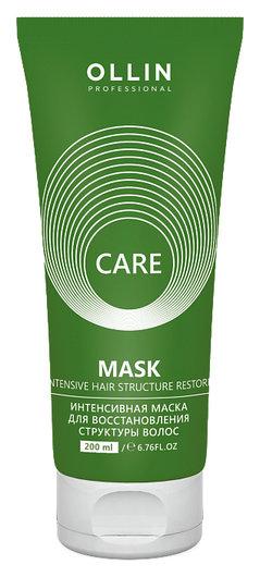 Интенсивная маска для восстановления структуры волос  OLLIN Professional